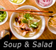 Click for the Soup & Salad Portfolio.